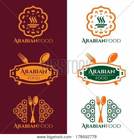 Arabian food and restaurant logo vector design