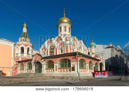 MOSCOW, RUSSIA - FEBRUARY 6, 2017: View of the Cathedral of Our Lady of Kazan on Red Square the first mention in 1625 landmark