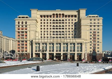 MOSCOW, RUSSIA - JANUARY 30, 2017: Five-star hotel