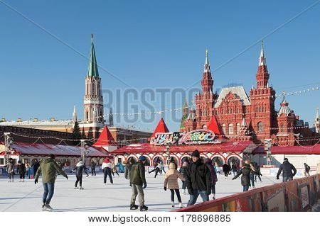 MOSCOW, RUSSIA - FEBRUARY 6, 2017: GUM-skating rink at Red Square near the Moscow Kremlin in the downtown