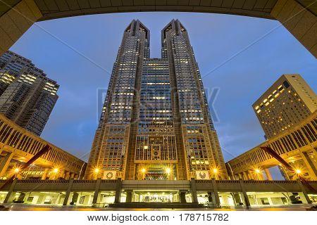 TOKYO JAPAN : November 26 2016 : Cityscape amongst Tokyo Metropolitan Government Building in the nishi-Shinjuku district Tokyo Japan