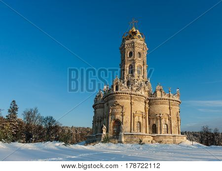 Ancient church in Dubrovitsy at sunny day Russia