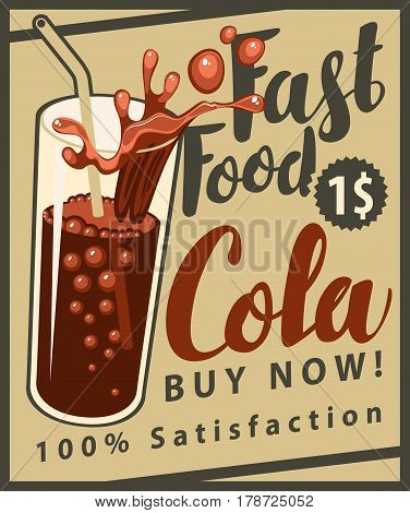 vector banner with cola drink glass and inscriptions in retro style