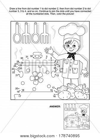 Young chef at the kitchen connect the dots picture puzzle and coloring page. Answer included.