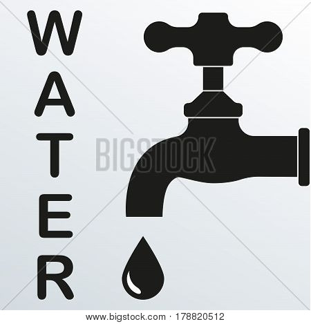 Faucet icon. Vector illustration of tap or faucet with drop. Water symbol.