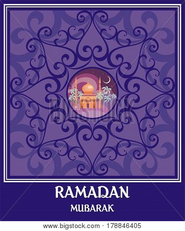 Ramadan Mubarak Card Blue.eps