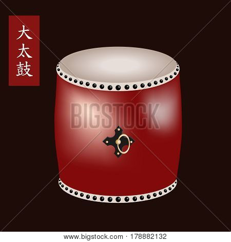 Vector illustration of Traditional asian percussion instrument Taiko or O-Daiko drum. A name of the drum Odaiko is written in japanese hieroglyphs.