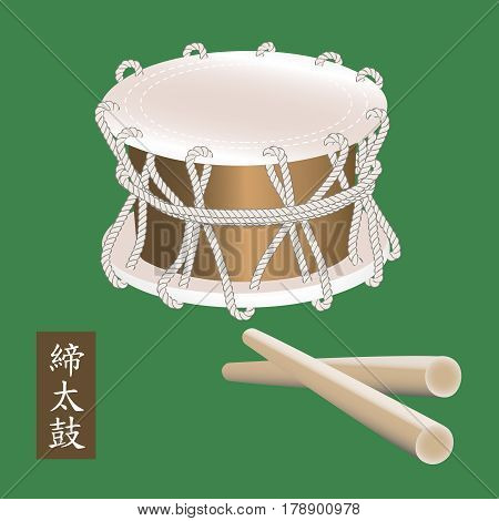 Vector illustration of Traditional asian percussion instrument Taiko or Shime Daiko drum. Japanese, Chinese, Korean musical instruments. A name of the drum Shime Daiko is written in japanese hieroglyphs.