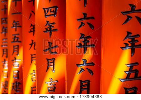 KYOTO, JAPAN - NOVEMBER 10, 2016 : Signs on torii gates in the Fushimi Inari Taisha Shrine in Kyoto. Torii is a traditional Japanese gate commonly found in a shrine.
