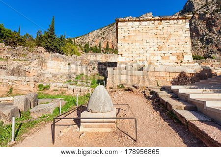 Omphalos Stone In Delphi