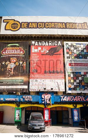 BUCHAREST ROMANIA - APR 1 2016: Tandarica children theater in central Bucharest Romania with advertising posters of the upcoming shows