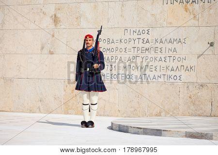Evzone Guarding Parliament, Athens