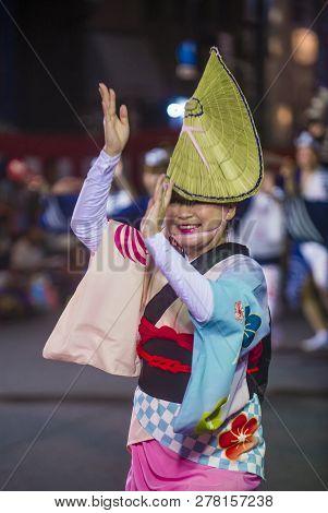 Tokyo - Aug 26 : Participant In The Awa Odori Festival In Tokyo, Japan On August 26 2018. Awa Odori