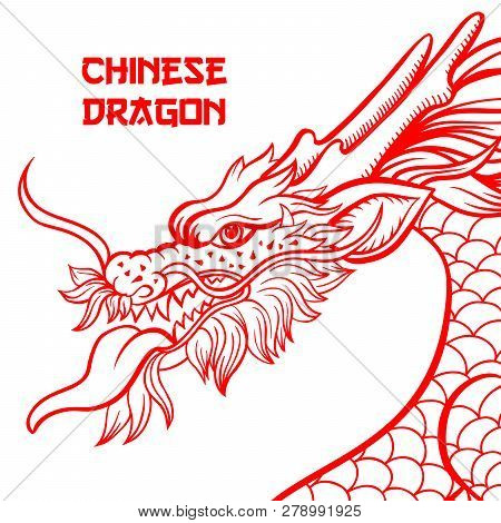 Chinese Dragon Hand Drawn Vector Illustration. Mythical Creature Ink Pen Sketch. Red And White Clipa