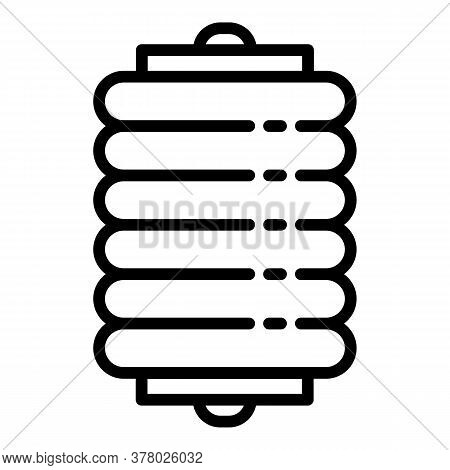 Air Car Spring Coil Icon. Outline Air Car Spring Coil Vector Icon For Web Design Isolated On White B
