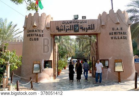 Country-u.a.e, City- Abu Dhabi Date 07/20/2020 Entrance Gate Of Emirate Heritage Club Heritage Villa