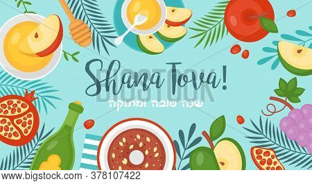 Jewish Holiday Rosh Hashanah Background With Honey, Apples, Pomegranate And Honey Cake Top View. Vec