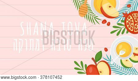 Jewish Holiday Rosh Hashanah Background With Honey, Apples And Pomegranate Top View. Vector Illustra