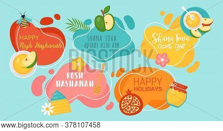 Jewish Holiday Rosh Hashanah Banners Set With Honey, Apple And Pomegranate. Vector Illustration