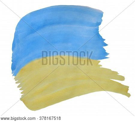 Watercolor Spot. Watercolor Blue And Yellow Handmade Background. Colors Of The Flag Of Ukraine. Wate