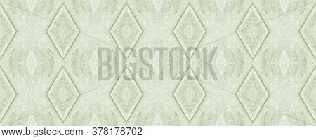 Rhombus Seamless Pattern. Ethnic Geometric Motif. Dyed Pastel Ornament. Fabric Rhombus Design. Paste