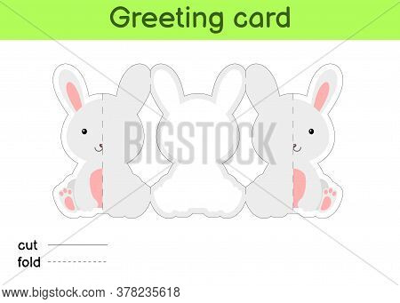 Cute Rabbit Fold-a-long Greeting Card Template. Great For Birthdays, Baby Showers, Themed Parties. P