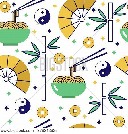 Chinese Vector Seamless Pattern. Elegant Background With Chinese And Asian Elements. Yellow Fan, Gre