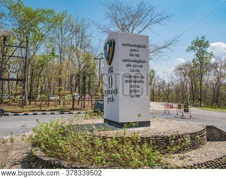 Loei/thailand-18 Feb 2019:mile Pole In Phu Kradueng Mountain National Park In Loei City Thailand.phu