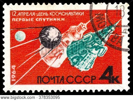 Russia  - Circa June 20, 1964: A Stamp Printed By Anniv Of Cosmonautics Day Ussr Moscow, : A Stamp P