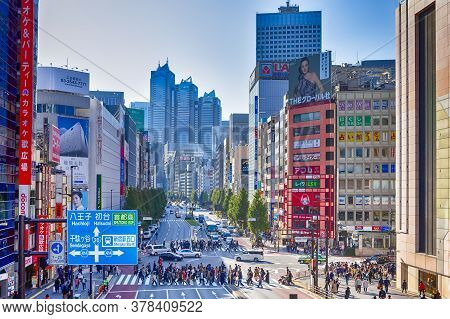 Tokyo, Japan - 9 November, 2019: Central Part Of Tokyo City With Traffic Lanes With Skyscrapers And