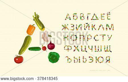 Decorative Cyrillic Sans Serif Font. Letters Laid Out From Vegetables. Color Print On White Backgrou