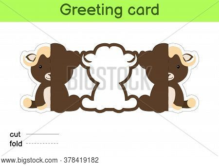 Cute Musk Ox Fold-a-long Greeting Card Template. Great For Birthdays, Baby Showers, Themed Parties.
