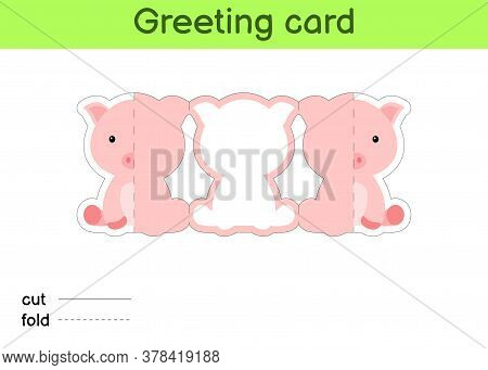 Cute Pig Fold-a-long Greeting Card Template. Great For Birthdays, Baby Showers, Themed Parties. Prin