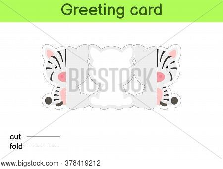 Cute Zebra Fold-a-long Greeting Card Template. Great For Birthdays, Baby Showers, Themed Parties. Pr