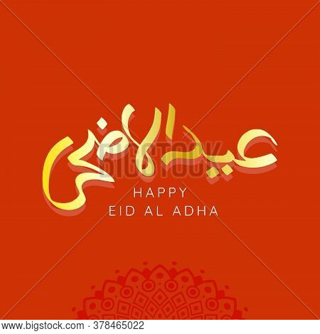 Eid Al Adha Typography Design With Arabic Calligraphy Vintage Elegant Design. In English Is Translat