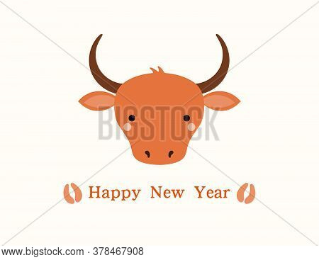 2021 Chinese New Year Vector Illustration With Cute Cartoon Ox Face, Hoof Prints, Typography, Isolat