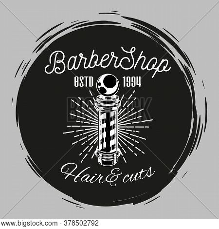 Barbershop Stamp Concept. Hair Cuts. Barbers Pole In Center Of Circle, Decoration Elements, Lines. B