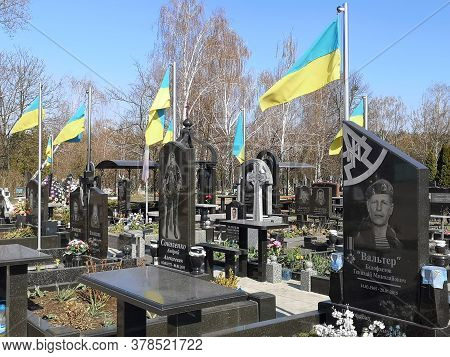 06.04.2020 Kiev Ukraine The War In The Donbass. Cemetery Of Ukrainian Soldiers Who Died In The War I