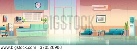 Hospital Corridor Interior, Medical Clinic Hall. Vector Cartoon Illustration Of Waiting Hallway In H