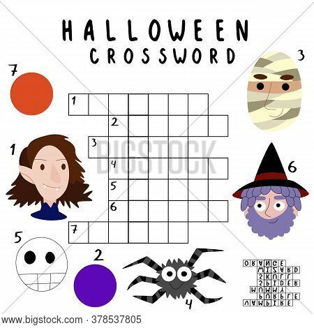 Halloween Crossword For Kids Stock Vector Illustration. Simple Printable Square Thematic Crossword W