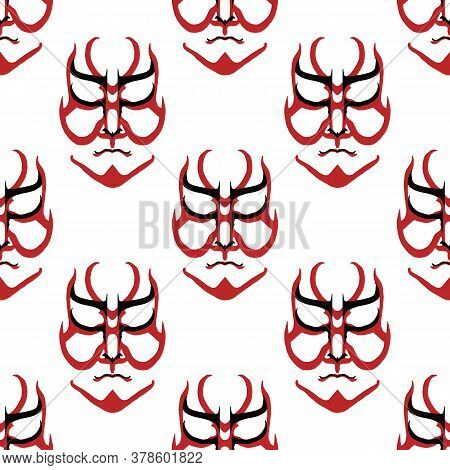 Vector Japanese Drama Kabuki Face Seamless Pattern Background. Red And Black Theatre Masks On White