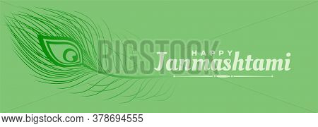 Beautiful Peacock Feather Banner For Janmashtami Festival