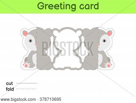 Cute Opossum Fold-a-long Greeting Card Template. Great For Birthdays, Baby Showers, Themed Parties.