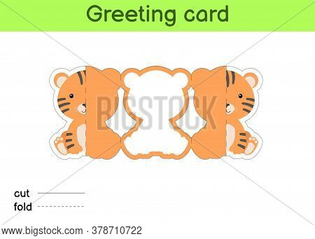 Cute Tiger Fold-a-long Greeting Card Template. Great For Birthdays, Baby Showers, Themed Parties. Pr
