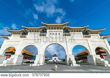 Main Gate Of National Chiang Kai-shek Memorial Hall In Taipei City, Taiwan (the Meaning Of The Chine