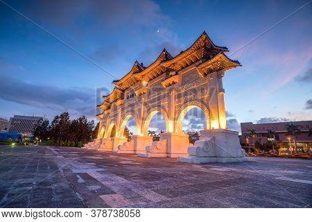 Main Gate Of National Chiang Kai-shek Memorial Hall In Taipei City