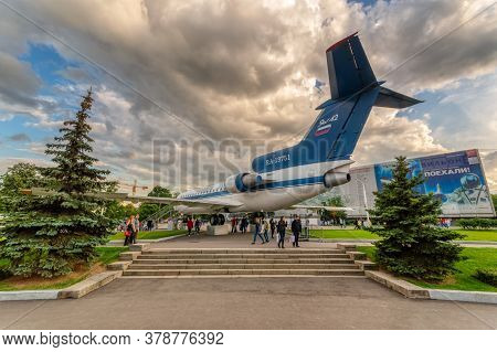 Soviet Airliner Yak-42 On The Exhibition Of Achievements Of National Economy. Vdnh Is A Great Trade