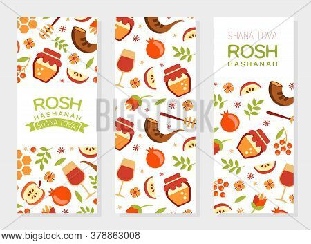 Shana Tova Vertical Banner Templates Set, Rosh Hashanah Traditional Jewish New Year Holiday Poster,
