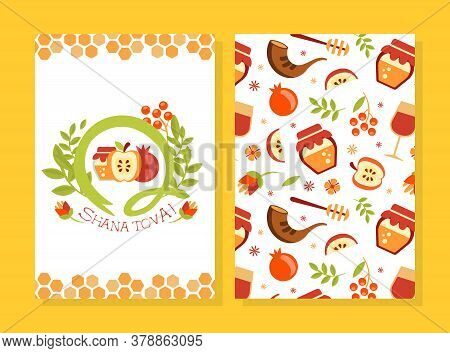 Shana Tova Card Template, Traditional Jewish New Year Holiday Banner, Poster, Postcard Or Invitation