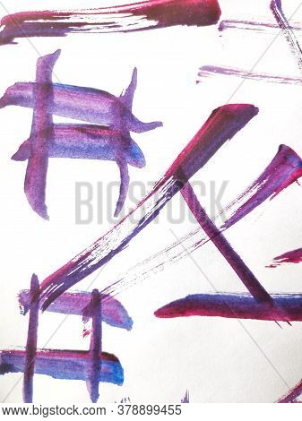 Brush Stroke Template. Old Paintbrush Splash Texture. Japanese Grungy Brushstroke Wallpaper. Backgro